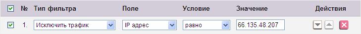http://img-fotki.yandex.ru/get/5644/18026814.5e/0_74323_9123d417_XL.png.jpg