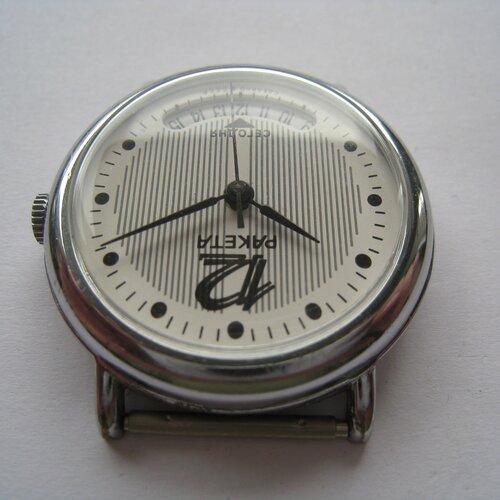 [Vends] RAKETA Open Calendar USSR RUSSIAN MECHANICAL 2614.H SOVIET 0_ac024_3cd952d5_L