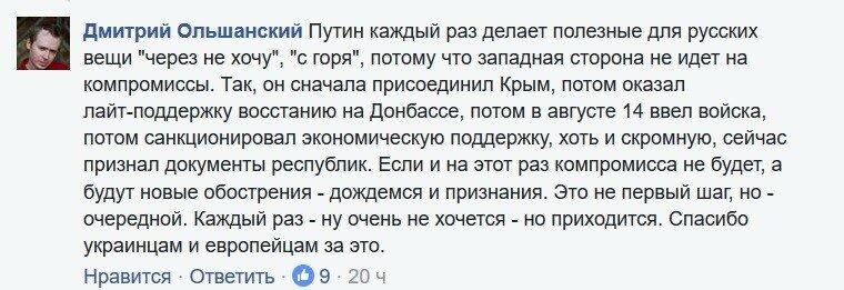 Ольшанскийй.jpg