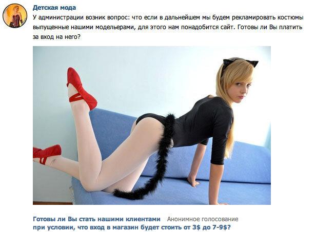 Порно фото русских жен Выкладка в интернет порно фото