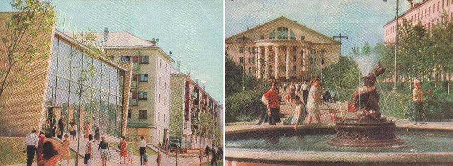 старые фото электросталь
