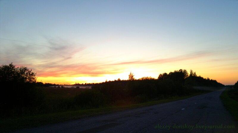 Закат в дороге