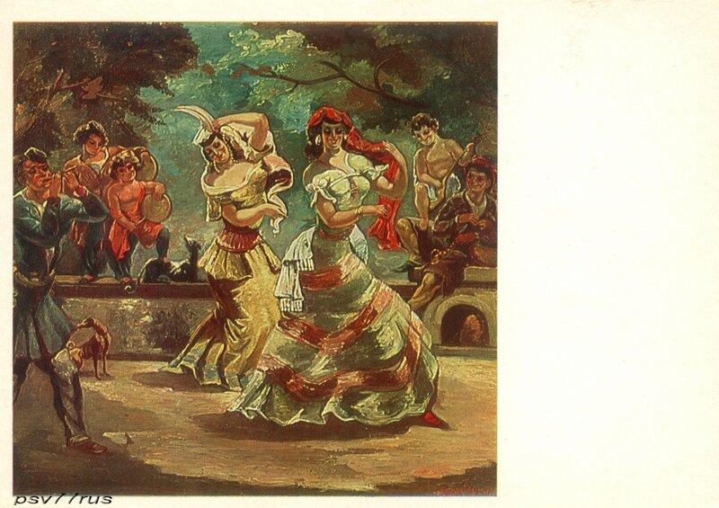Танец на террасе. 1960г. Холст, масло. 65Х68