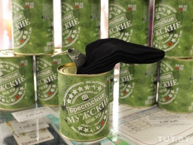 Белорусам на23Февраля подарят носки вконсервных банках