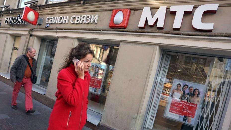 МТС предложит пользователям бесплатный интернет запросмотр рекламы
