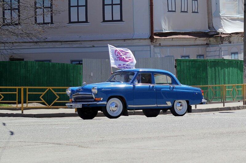 Автопробег ретроавтомобилей на День Победы