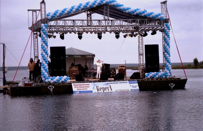 Олия Плавучая сцена Озеро Разлив. Сестрорецк