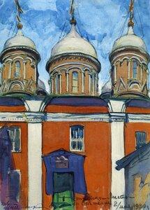 Церковь Троицы в Листах на Сретенке. 1930.  Н. Я. Тамонькин