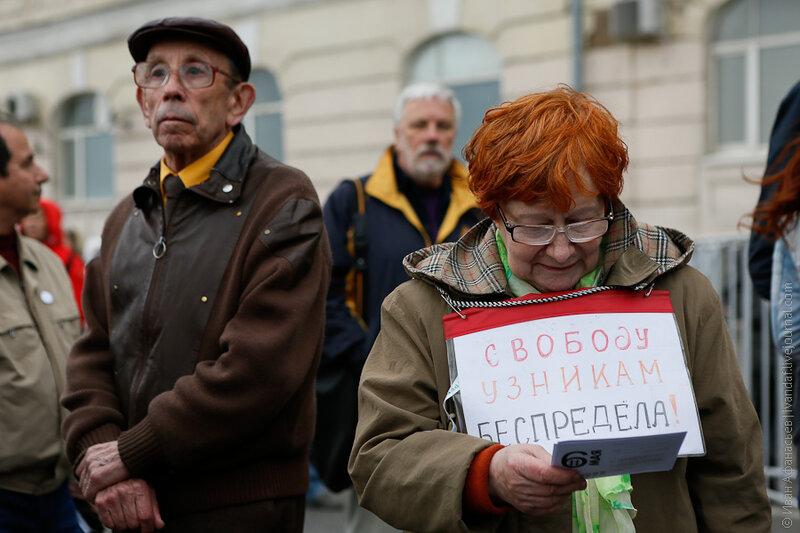 Митинг на Болотной площади 6 мая 2013 года