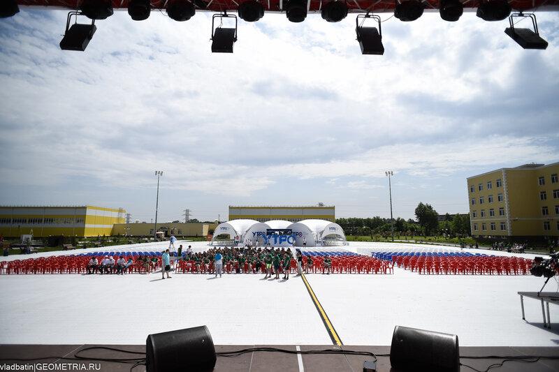 20.06.2015 Форум Утро День 1G