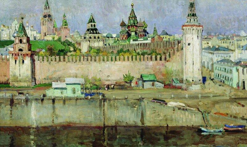 Сергей Виноградов. Московский Кремль.