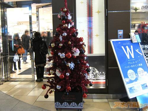 японская жизнь, Акихабара, Новый год, Рождество, Хатсунэ Мику