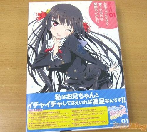 Oniai, Onii-chan Dakedo Ai Sae Areba Kankei Nai yo ne?, аниме 2012, оничан помацай мои сисечки, инцест, гаремник, расцензура