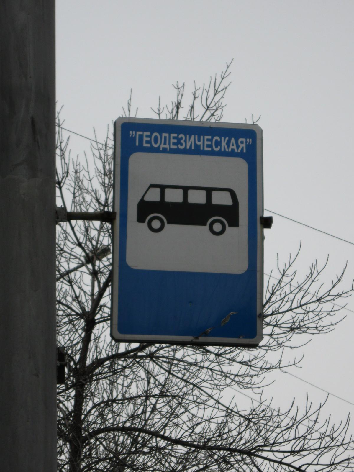 http://img-fotki.yandex.ru/get/5644/53980299.0/0_86679_3413bd58_orig