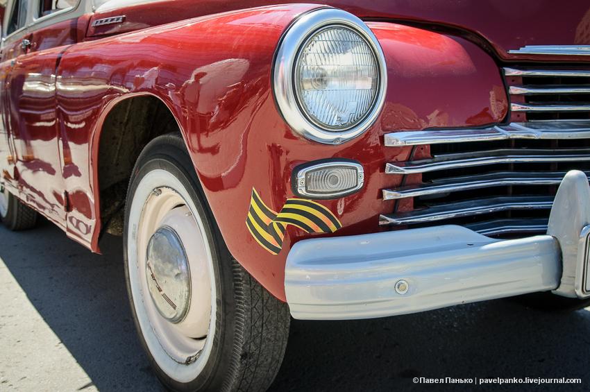 автомобиль ретро парад панько pavelpanko.livejournal.com