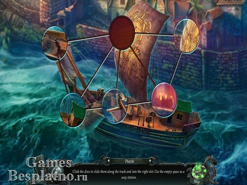 Nightmares from the Deep 2: The Siren's Call. Collectors Edition