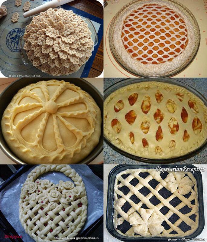 Украшение для пирога из теста