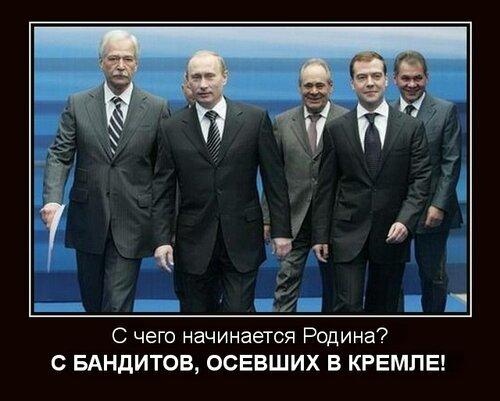 За жизнь Савченко ответственна Москва, - резолюция Европарламента - Цензор.НЕТ 1542