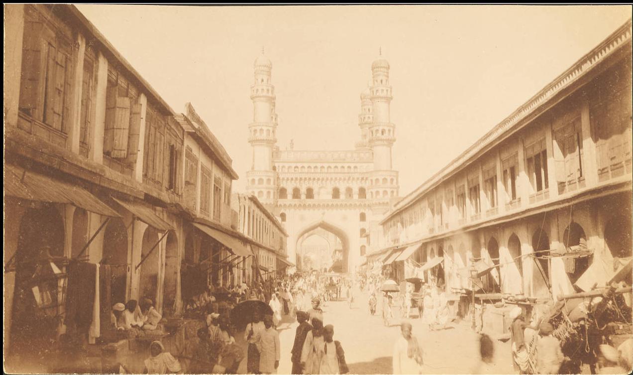 Городские ворота и улица. Хайдерабад