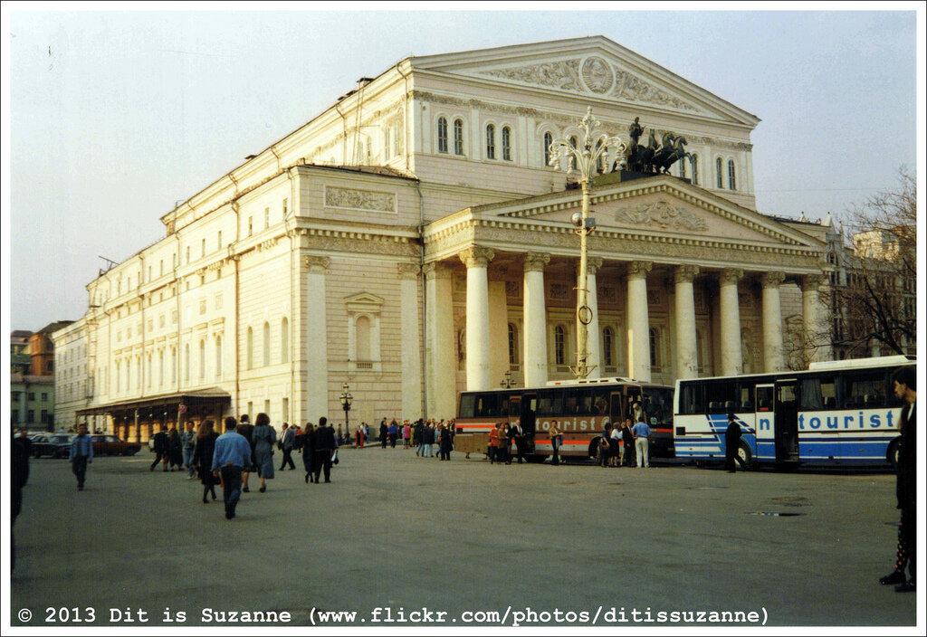 Москва, апрель 1993г. Большой театр