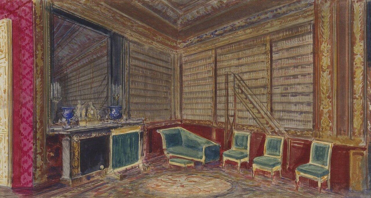 Библиотека Николая II в замке Компьен