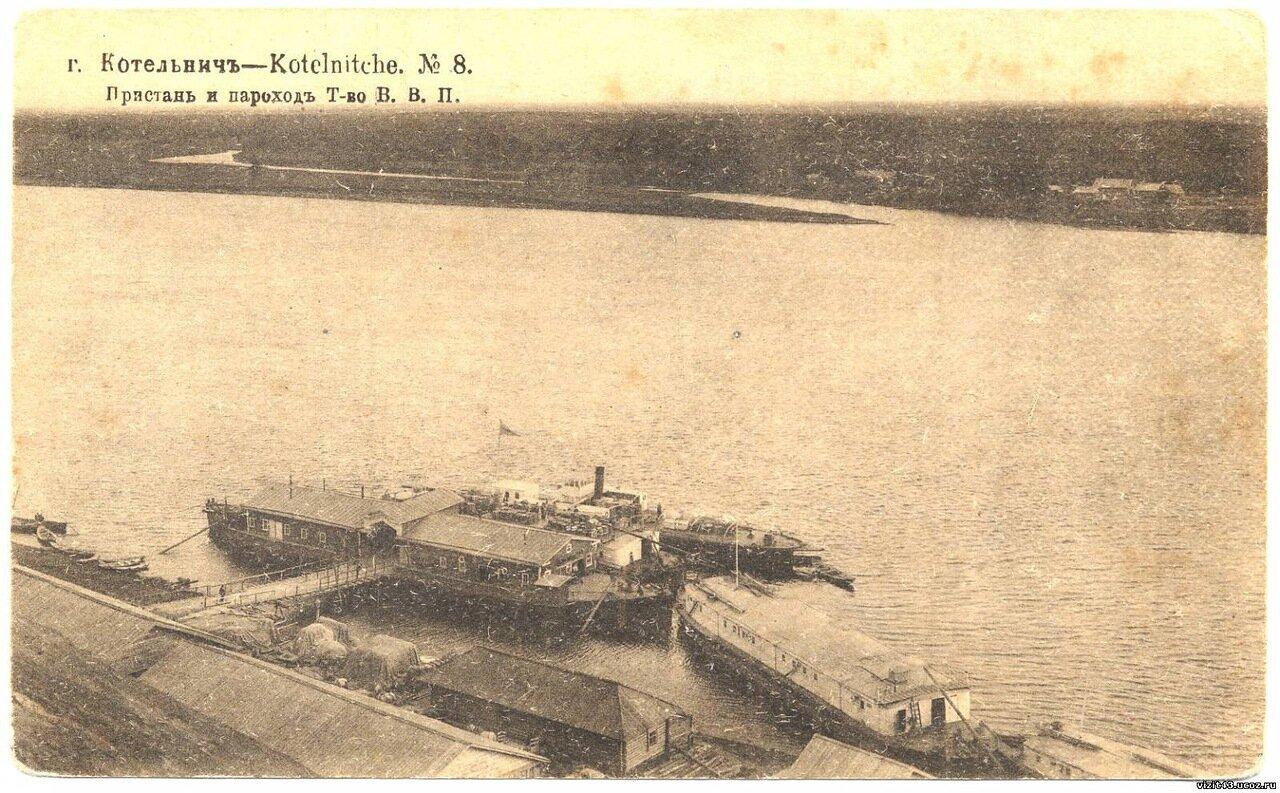 Пристань и пароход