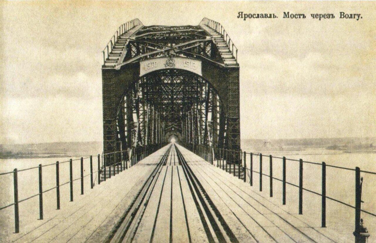 Мост через Волгу (Николаевский).