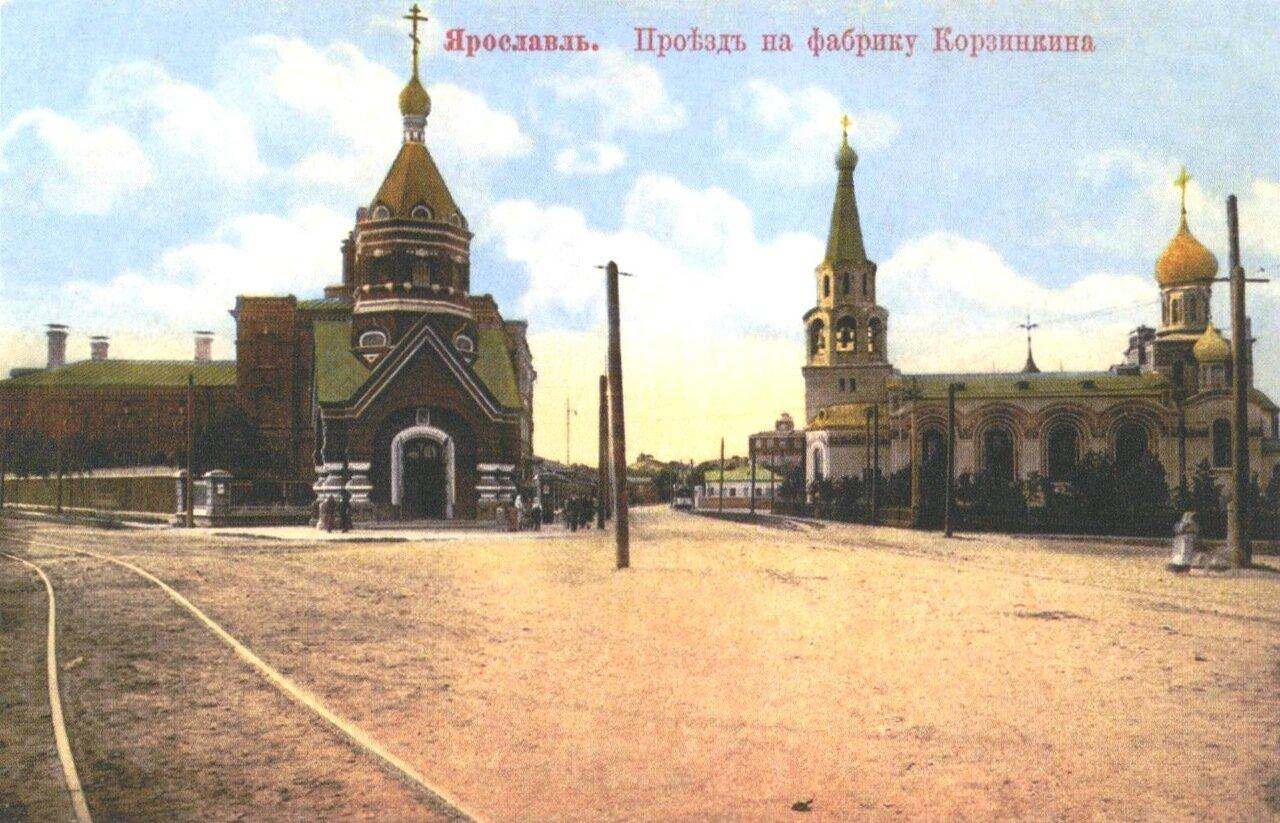Проезд на фабрику Карзинкина.