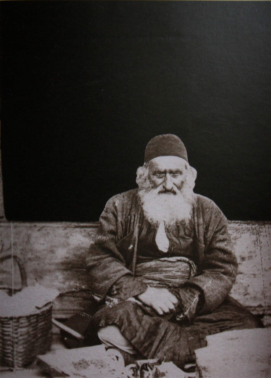 Еврей, продавец орехов