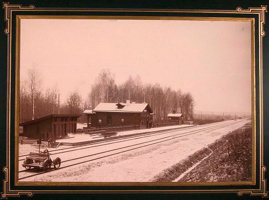 11. Вид станции V класса Ураково на 473 версте