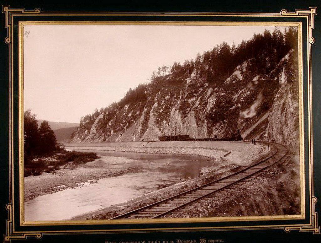 33. Вид построенной дороги, проходящей по берегу реки Юрюзань