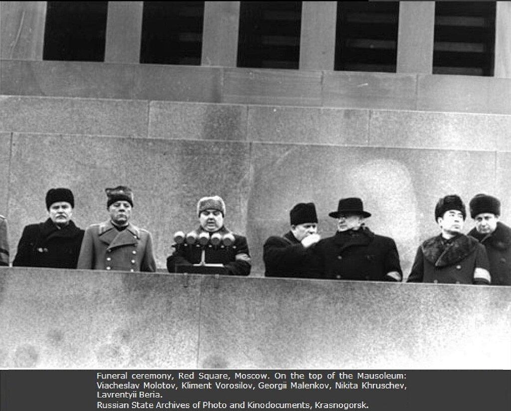 Похороны Сталина. Похороны Сталина. Трибуна Мавзолея: Молотов, Ворошилов, Маленков, Хрущёв, Берия,Чжоу Эньлай