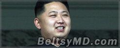 Ким Чен Ын подарил северокорейским детям праздник