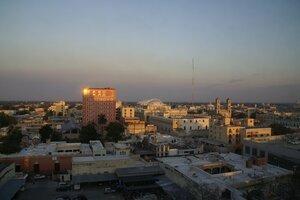 Панорама города Мерида