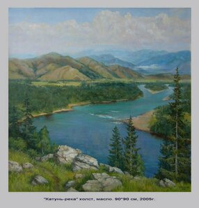 Катунь-река, холст, масло. Надежда Русинова (г. Златоуст)