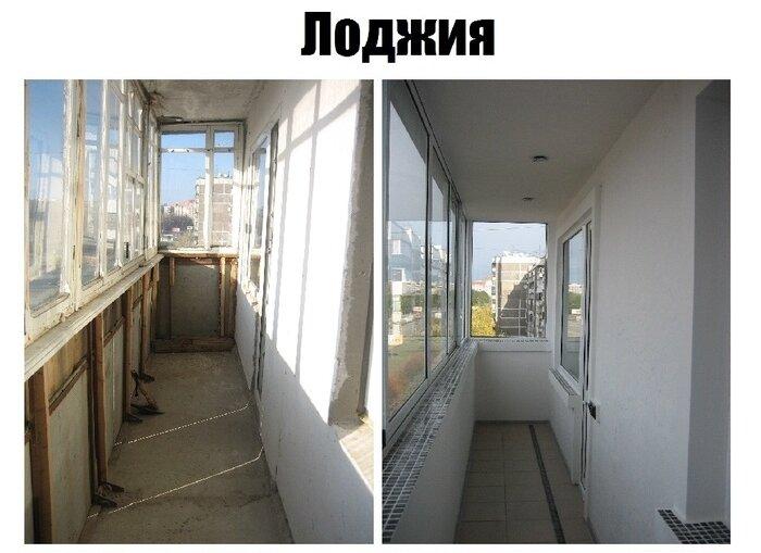 Ремонт квартиры за 650 000 рублей