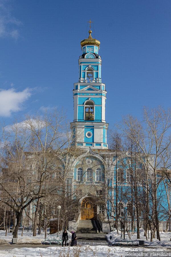 Екатеринбург. Церковь Вознесения Господня.