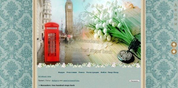 http://img-fotki.yandex.ru/get/5645/136671654.2/0_a1a21_8d8f5ffd_-1-XL.jpeg.jpg