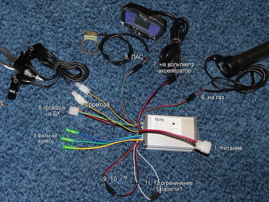 контроллер mxus эсплуатация без дисплея