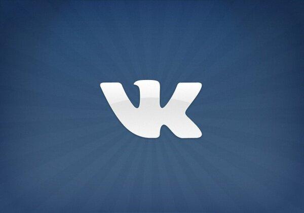 Работа техподдержки VK