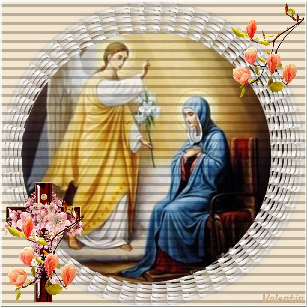 Открытка с благовещением пресвятой богородице, картинки