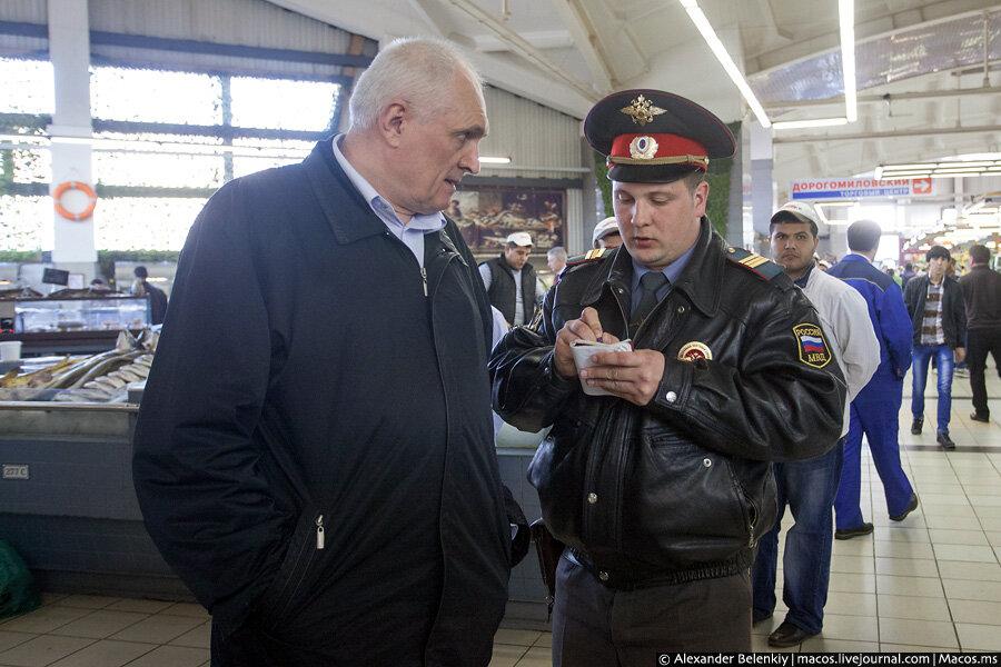 Базар на Дорогомиловском рынке