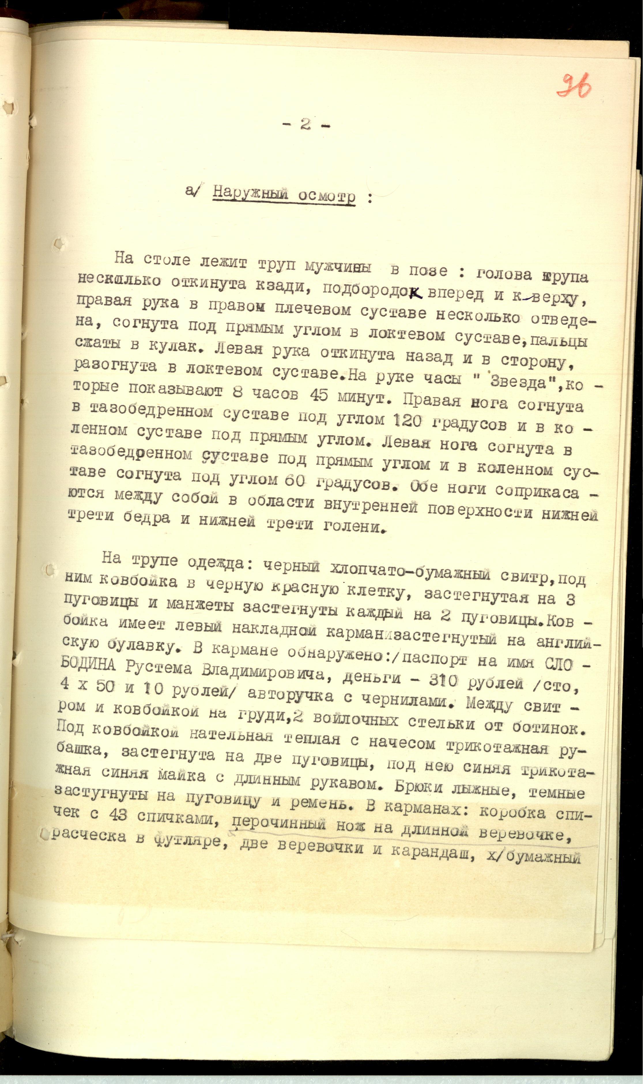 https://img-fotki.yandex.ru/get/5645/158080519.50/0_a56ee_7ec1f7b8_orig.jpg