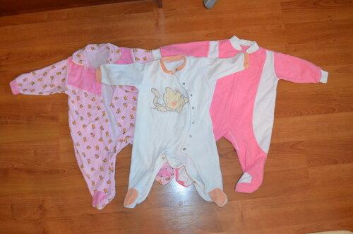 Распродажа женской одежды больших размеров скидки в