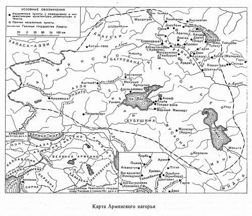Карта Армянского нагорья