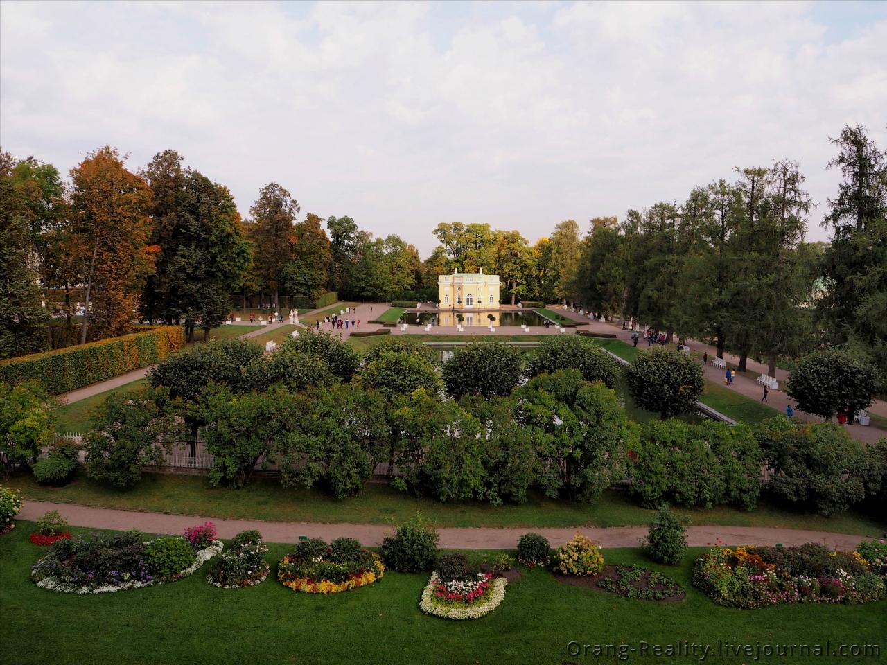 Царское село, Санкт-Петербург