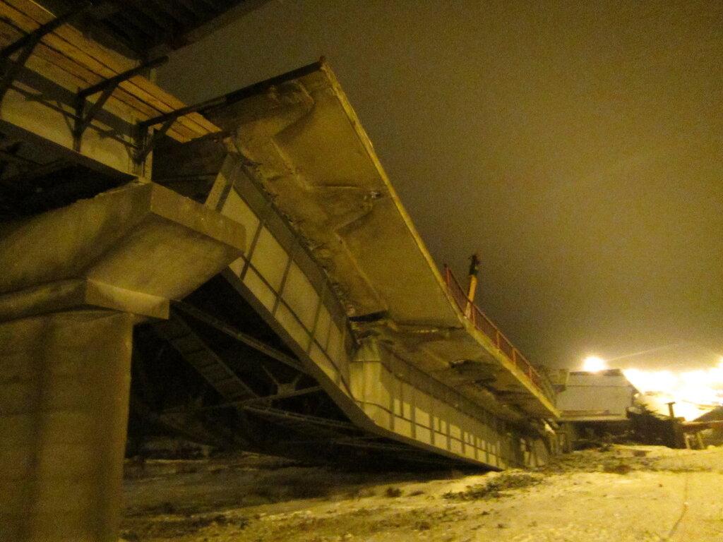 Рухнувший Красный Мост