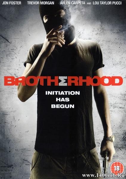 Братство / Brotherhood (2010/HDRip)