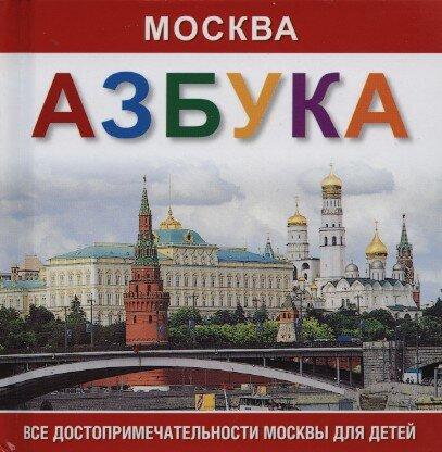 Перфонтана по-московски