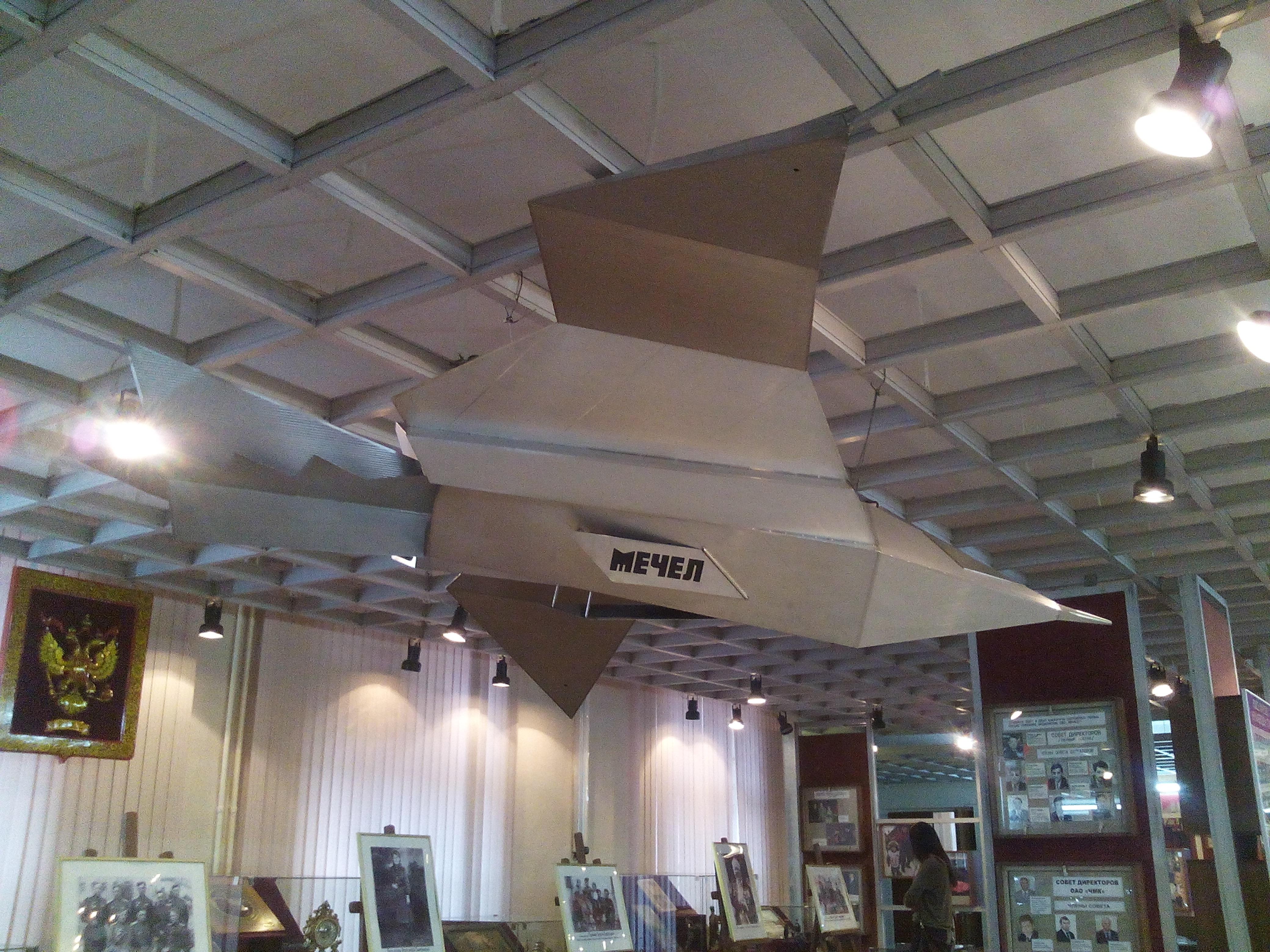 Модель самолета вмузее ЧМК (25.11.2015)